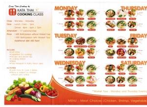 New Brochure Nov.2012new